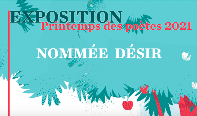 Exposition «Nommée Désir»